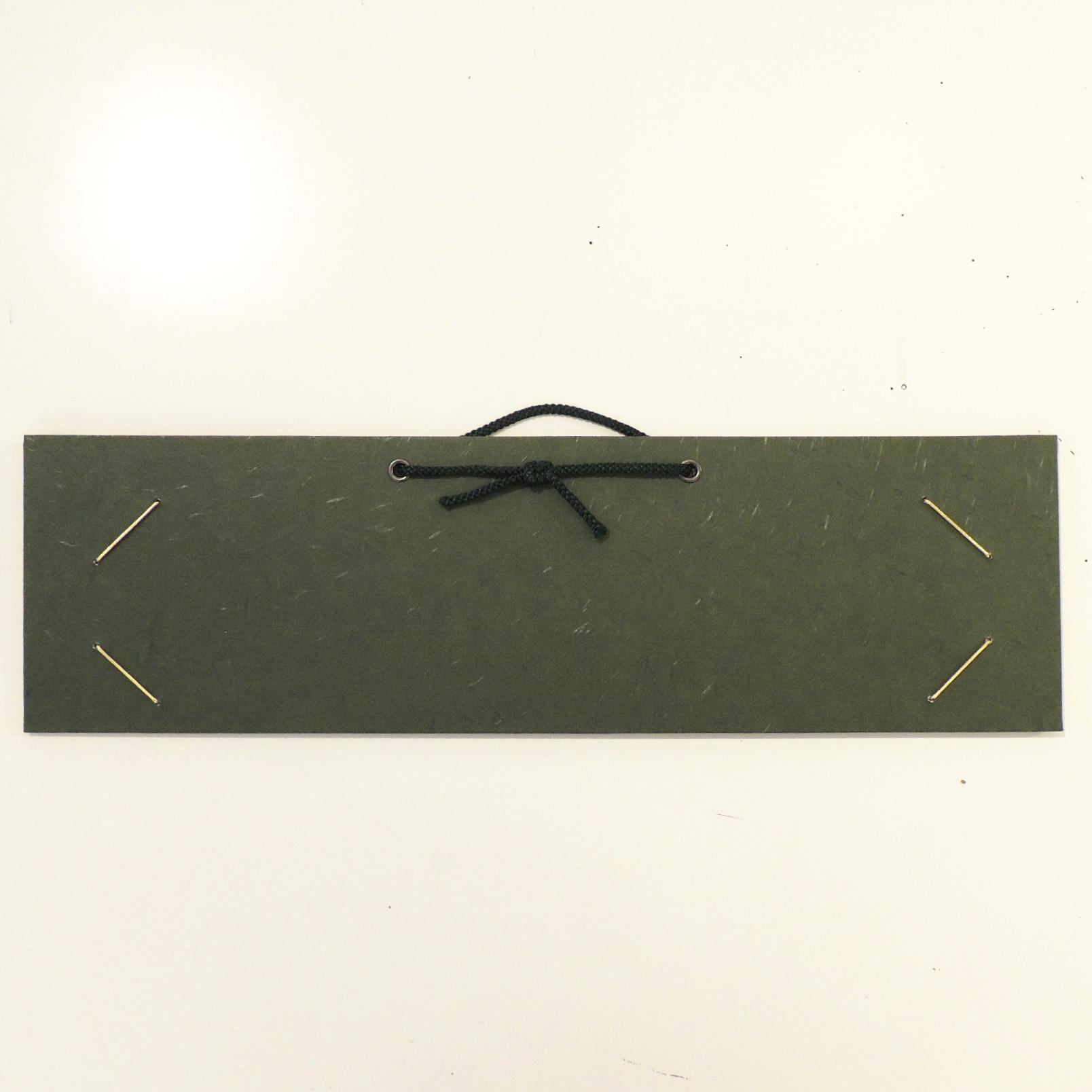 HrahmTQ-dgrn   Hänge-Bilderrahmen (Querstehend) für Tanzaku-Papier aus