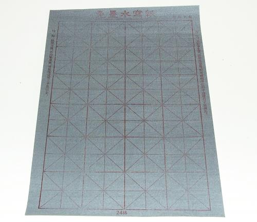 wasserpapier 1 wasser papier f r ben. Black Bedroom Furniture Sets. Home Design Ideas